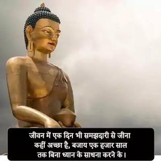 buddha purnima 2021 wishes images