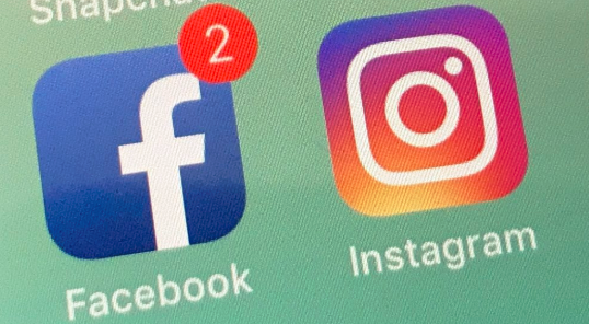 How To Get Instagram App On Facebook Page