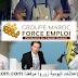 شركة ماروك فورس تعلن عن توظيف 12 منصب في عدة مدن