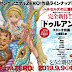 El manga Duranki producido por Kentarou Miura se lanzará el 9 de septiembre