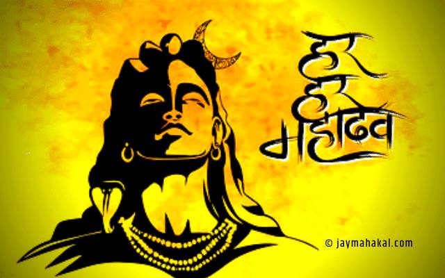 mahashivratri hd images free download