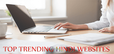 Most Trending Hindi Websites List (2020)