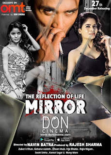 The Reflection of Life (Mirror) 2020