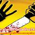 शिर्डीत तरुणावर चाकू हल्ला,तरुण गंभीर जखमी