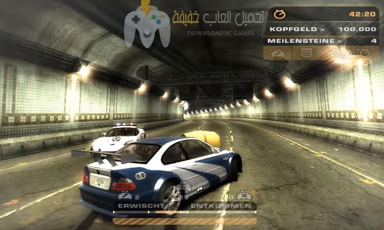 تحميل لعبة نيد فور سبيد القديمة 2005