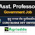 Assistant Professor (Pay Scale: 15600- 39100+6000 AGP) | Agriculture Jobs