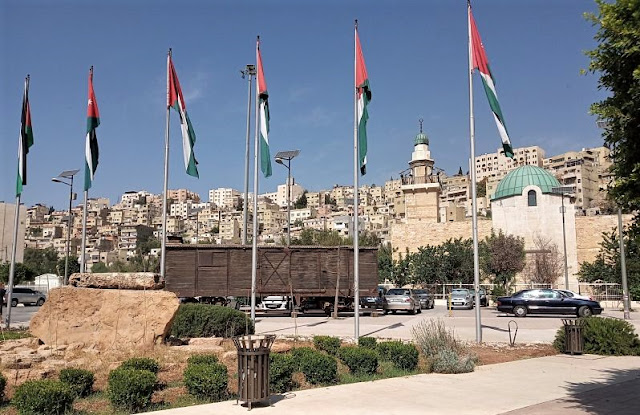 Accesso al Jordan Museum di Amman