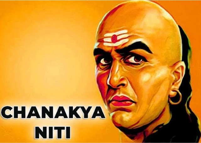 Chanakya Niti: चाणक्य की ये तीन बातें जॉब और करियर में सफलता दिलाती हैं, जानें चाणक्य नीति