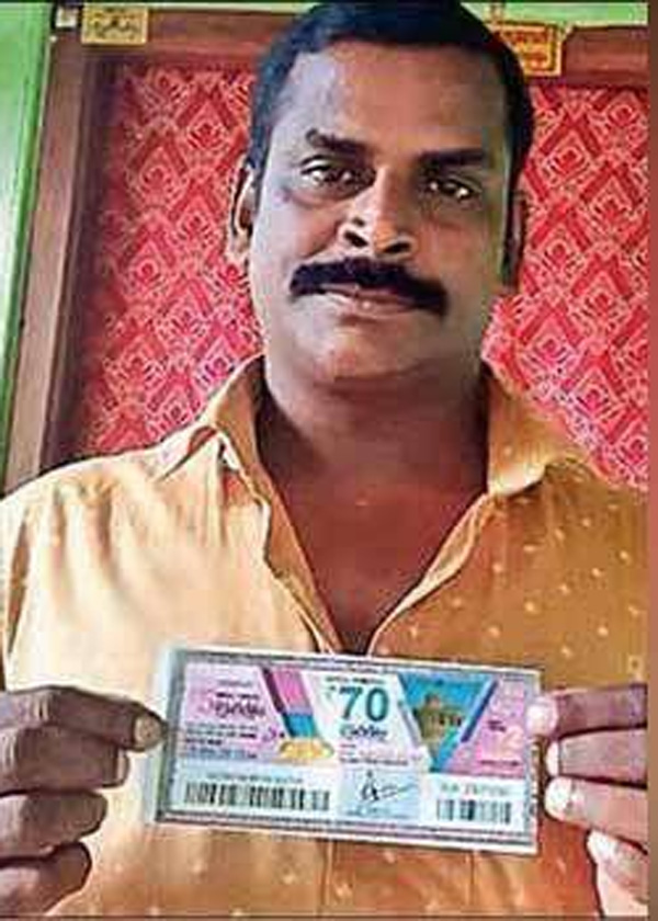 News, Kottayam, Kerala, Lottery, Top-Headlines,Bijumon won Pournami Lottery