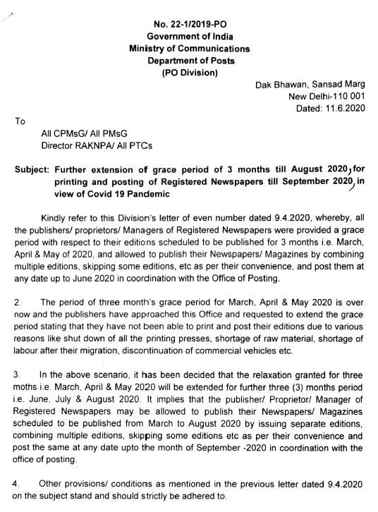 Three months extended for printing and posting of registered newspaper