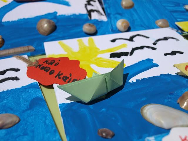 καδράκια για δωράκια στις δασκάλες μας!
