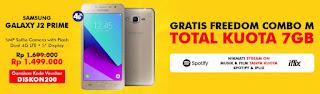 Promo Samsung Terbaru 2017 di Estore Galaxy J2 Prime Diskon Rp 200.000