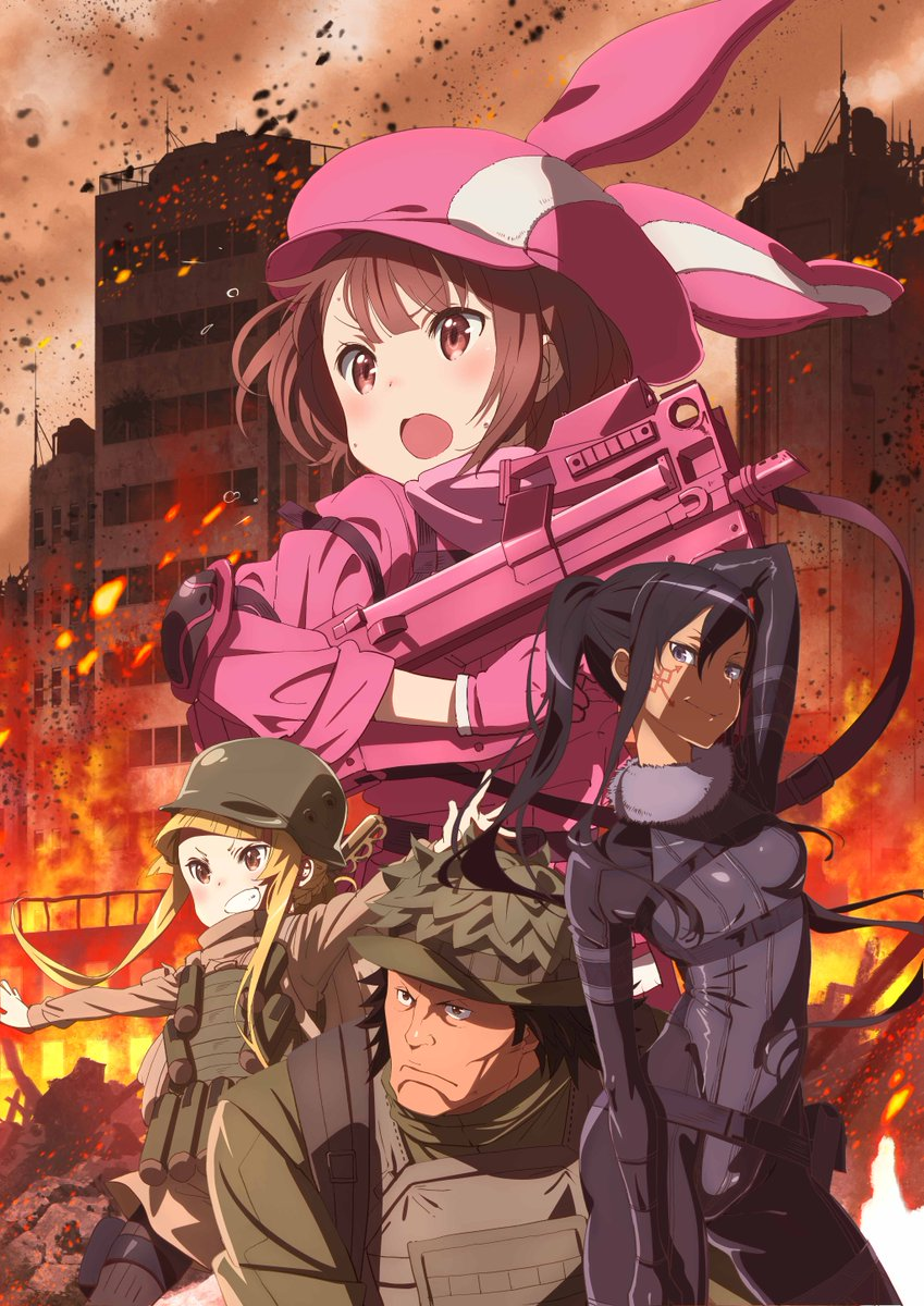 Sword Art Online Alternative Gun Gale tem novo PV