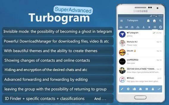 Turbogram  v6.1.1 [AdFree]