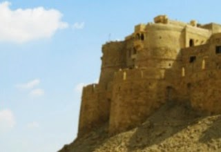 Jaisalmer fort in English