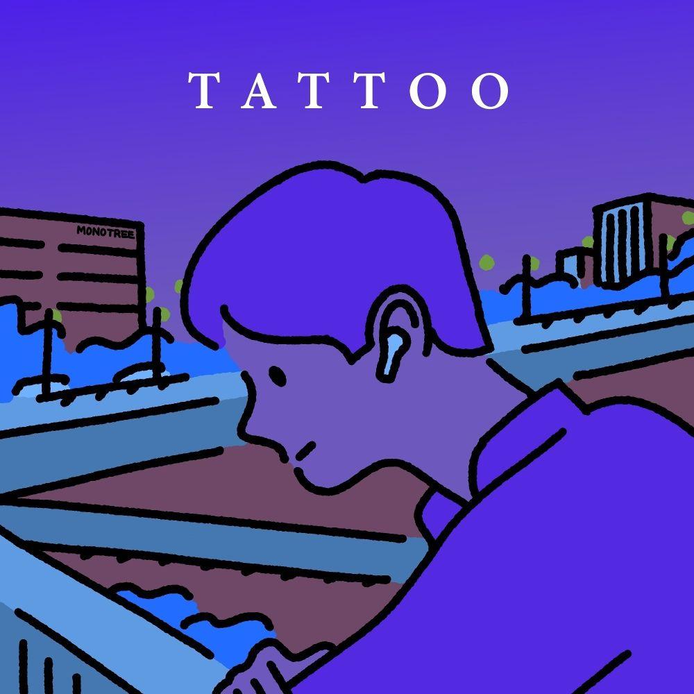 JUKJAE – Tattoo – Single