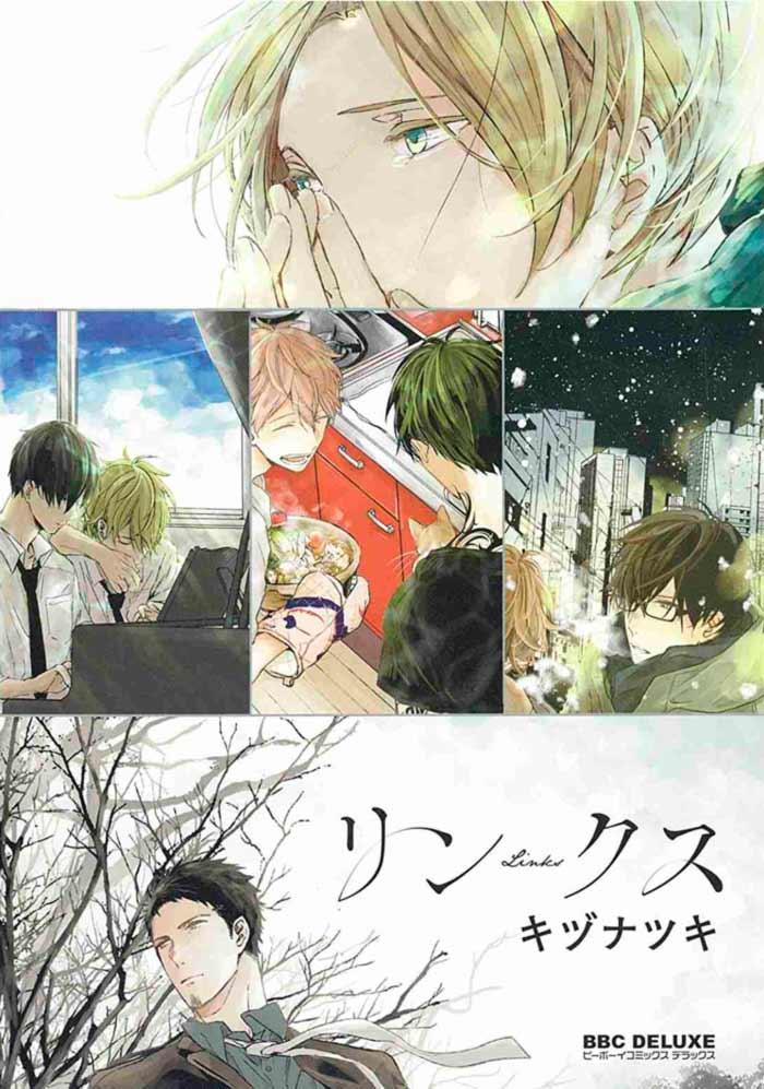 Links manga - Natsuki Kizu - BL