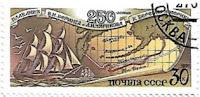 Segunda expedição Kamchatka de Bering e Chirikov
