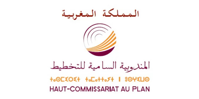 le-haut-commissariat-au-plan-recrute-10-administrateurs- maroc-alwadifa.com