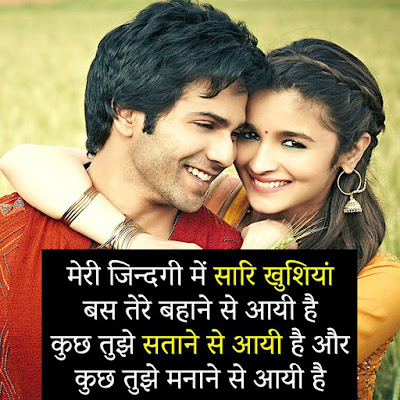 Top 10 Love Shayari In Hindi Top 10 Life Quotes