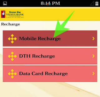 Mobile banking se recharge kaise kare 6
