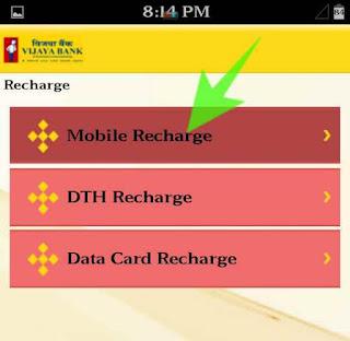 Mobile banking se recharge kaise kare 6