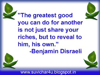 The greatest good you can do for another is not just share your riches, but to reveal to him, his own.