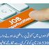 تنخواہوں میں کٹوتی پرراضی نہ ہونےوالے 5400 ملازمین کو نوکری سے نکالنے کا فیصلہ کر لیا گیا ہے