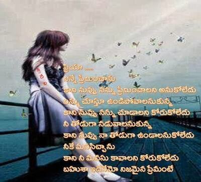 Sad Quotes On Life With Images In Telugu Goodpict1storg