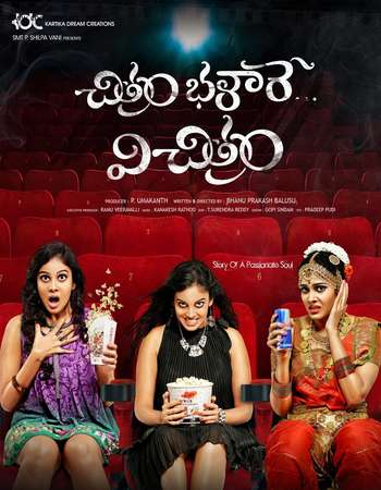 Poster Of Chitram Bhalare Vichitram 2016 Dual Audio 720p HDRip [Hindi - Telugu] ESubs Free Download Watch Online downloadhub.net