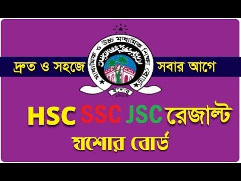 HSC Auto Pass Result 2020 Jessore Board