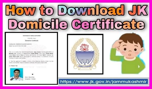 How to Download JK Domicile Certificate Online