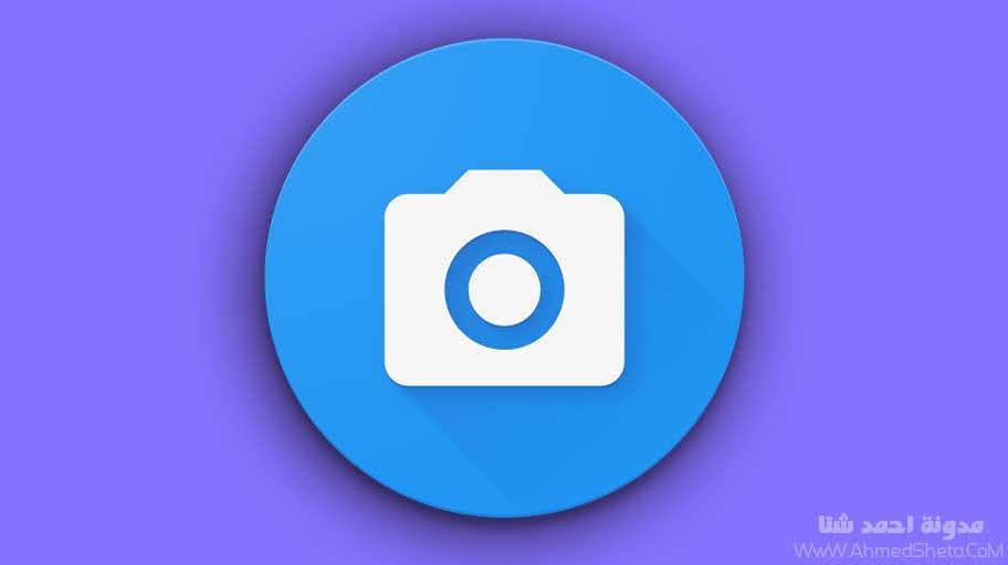 تحميل تطبيق Open Camera للأندرويد 2019 | أفضل تطبيق تصوير احترافي للأندرويد