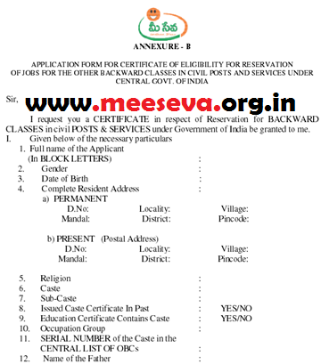 OBC Certificate Application Form Meeseva