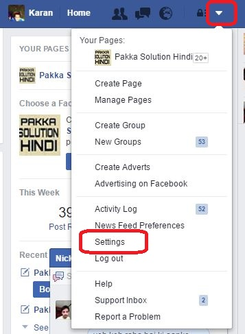 Hamara Facebook Account Kon Hack Kar Raha Hai Kaise Pata Kare - How To Protect Your Facebook Account From Hackers