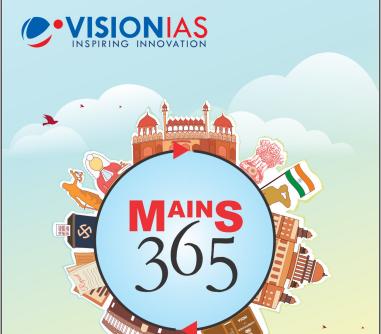 Vision IAS 365 Mains Classroom Study Material 2019 PDF Notes