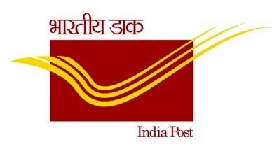 Post Office GDS Recruitment 2021