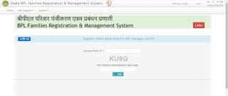 MP Ration Card Online Apply घर बैठें कर सकते है जाने पूरी जानकारी हिंदी में