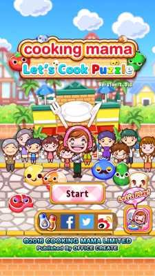 لعبة طبخ ماما - ألعاب آيفون - مجلة الاسرار بلس