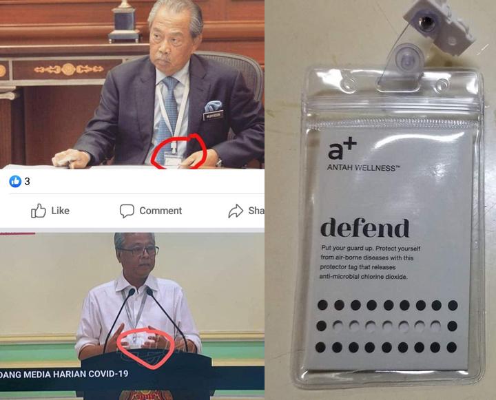 Tular Gambar PM dan Dato Sabri pakai Antah Wellness Defend Healthtag