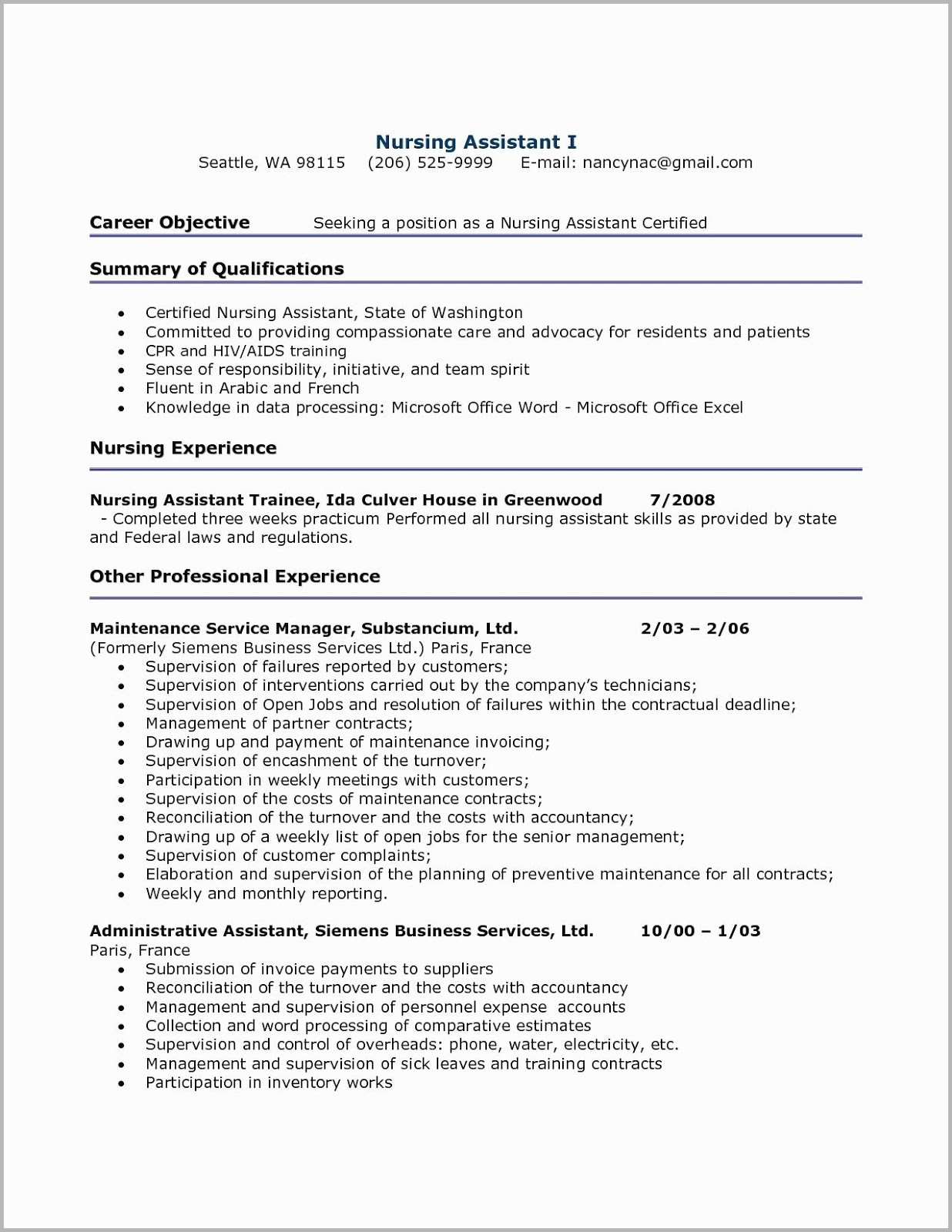 Administrative Assistant Resume Summary, administrative assistant resume summary examples, administrative assistant resume summary 2019