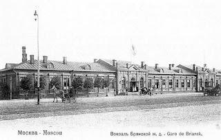 Киевский вокзал Москвы