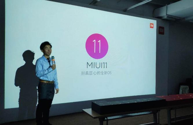 Xiaomi MIUI 11 will bring redesigned icons and extreme power saving mode and more