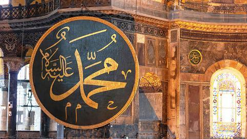 Perbedaan Hadis Qudsi dan Hadis Nabawi