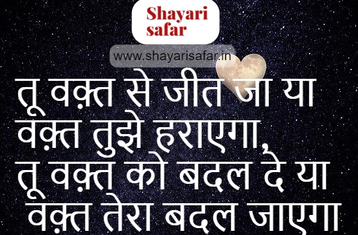 New Alfaaz Shayari