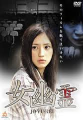 Nonton Film Online Haunted Theater (2014)