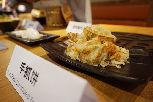 江边城外 Riverside Grilled Fish - Pan-fried Shredded Pancake