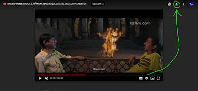 .ভবিষ্যতের ভূত. ফুল মুভি   .Bhobishyoter Bhut. Full Hd Movie Watch
