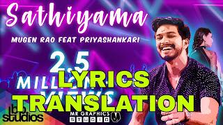Sathiyama Lyrics in English   With Translation   – Mugen Rao