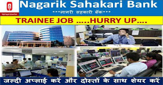 Jogindra central cooperative bank ld (JCCB) solan,himachal pradesh recruitment 2017 for the post of Peon-cum-helper